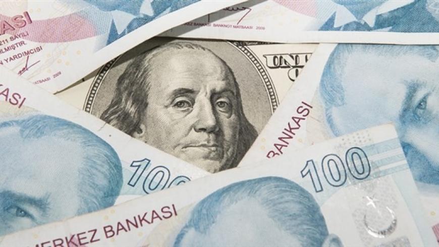 المزايا المالية المنحة التركية